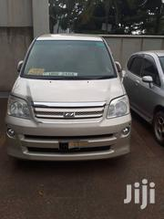 New Toyota Noah 2004 Silver | Cars for sale in Central Region, Kampala
