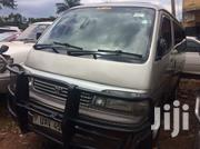 Toyota HiAce 1996 Silver | Cars for sale in Central Region, Kampala