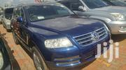 Volkswagen Touareg 2005 Blue | Cars for sale in Central Region, Kampala