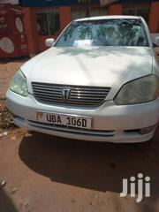 Toyota Mark II 2005 White | Cars for sale in Central Region, Kampala