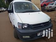 New Toyota Noah 1998 White | Cars for sale in Central Region, Kampala