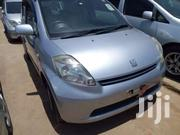 Toyota Passo | Cars for sale in Central Region, Kampala