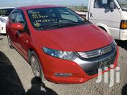 Honda Insight 2009 1.3 Red | Cars for sale in Central Region, Kampala