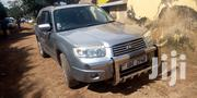 Subaru Forester 2007 Silver | Cars for sale in Central Region, Kampala