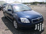 Toyota Avensis 2006 Blue | Cars for sale in Central Region, Kampala