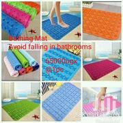 Bathroom Mat | Home Appliances for sale in Central Region, Kampala