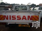 Nissan Patrol 1999 White | Cars for sale in Central Region, Kampala
