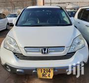 Honda CR-V 2007 White | Cars for sale in Central Region, Kampala