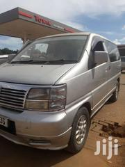 Nissan Elgrand Uav | Cars for sale in Central Region, Kampala