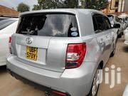 Toyota IST 2009 Silver | Cars for sale in Central Region, Kampala