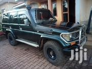 Toyota Land Cruiser Prado 1998 | Cars for sale in Central Region, Kampala