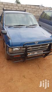 Nissan Pick-Up 1990 Blue | Cars for sale in Central Region, Kampala