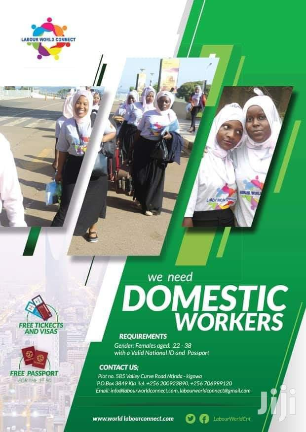 Archive: Domestic Helpers