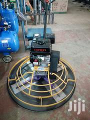 Power Trowel | Electrical Equipments for sale in Central Region, Kampala