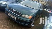 Toyota Vista 1999 Gray | Cars for sale in Central Region, Kampala