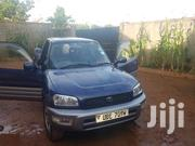 Rover 2000 1999 Blue | Cars for sale in Central Region, Kampala