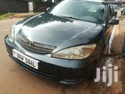 Toyota Camry 2006 2.4 GLi Automatic Gray | Cars for sale in Central Region, Kampala