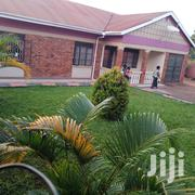 Bank Sale Ntinda House in Ministers Village | Houses & Apartments For Sale for sale in Central Region, Kampala