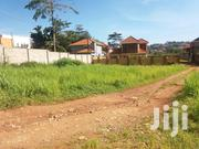 17 Decimals On Forced Sale In Muyrnga With Very Posh Neighbourhood | Land & Plots For Sale for sale in Central Region, Kampala