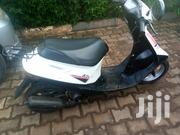 New Honda Dio 2019 White | Motorcycles & Scooters for sale in Central Region, Kampala