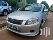 New Toyota Fielder 2008 Silver | Cars for sale in Central Region, Kampala