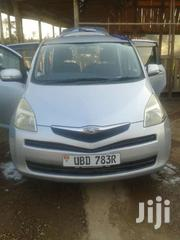 Imported October 2018 Its Simply Amazing 7 Gear Semi Auto Select | Cars for sale in Central Region, Kampala