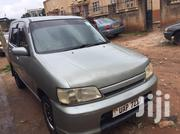 Nissan Cube 1998 Gray | Cars for sale in Central Region, Kampala