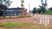 12decimals Commercial Plot in Jinja Town at UGX450M | Land & Plots For Sale for sale in Eastern Region, Jinja