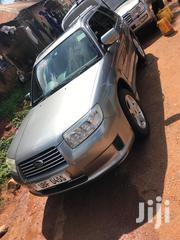 Subaru Forester 2007 Silver | Cars for sale in Central Region, Masaka
