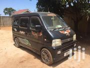Vlux Mini Van | Cars for sale in Central Region, Kampala