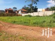 Land for Sale Muyenga 17 Decimals | Land & Plots For Sale for sale in Central Region, Kampala