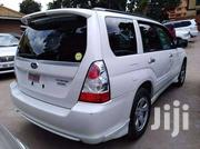 NEW 2005 Subaru FORESTER | Cars for sale in Central Region, Kampala