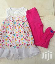 One Click Children Fashion Gallery | Children's Clothing for sale in Central Region, Kampala