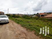 Land for Sale in Kira 14 Decimals | Land & Plots For Sale for sale in Central Region, Kampala