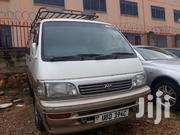 Toyota HiAce 1997 White   Cars for sale in Central Region, Kampala