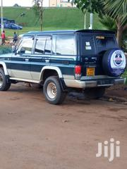 Toyota Land Cruiser 1995 70 Green | Cars for sale in Central Region, Kampala