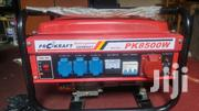 Germany Generator For Sale Brand New | Electrical Equipments for sale in Central Region, Kampala