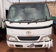 Toyota Freezer 2005 White | Trucks & Trailers for sale in Central Region, Kampala