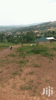 100*100ft Residential Plot on the Hill for a Greater View | Land & Plots For Sale for sale in Central Region, Wakiso