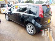 Nissan Note 2005 Black | Cars for sale in Central Region, Kampala