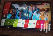 Brand New LG Smart SUHD 4k TV 43 Inches | TV & DVD Equipment for sale in Central Region, Kampala