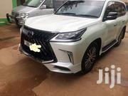 Lexus LX 570 2018 White | Cars for sale in Central Region, Kampala