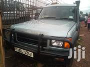 Land Rover Discovery I 2000 Gray | Cars for sale in Central Region, Kampala