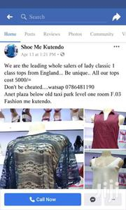 Lady Tops From UK | Clothing for sale in Central Region, Kampala