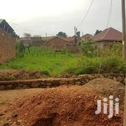 Buy Yourself a Land in the Heart of Kasangati at Ugx 30M Only | Land & Plots For Sale for sale in Central Region, Wakiso