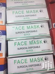 Box of Surgical Face Mask | Tools & Accessories for sale in Central Region, Kampala