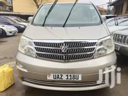 New Toyota Alphard 2004 Gold | Cars for sale in Central Region, Kampala
