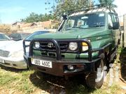 Toyota Land Cruiser 2012 Green | Cars for sale in Central Region, Kampala