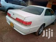 Mark 11 | Cars for sale in Central Region, Kampala