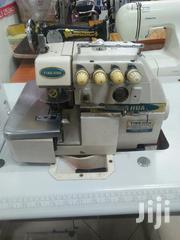 Industrial Overlock Sewing Machine | Manufacturing Equipment for sale in Central Region, Kampala